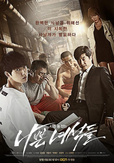 Sinopsis Bad Guys / Nappeun Nyeoseokdeul (2014) - Serial TV Korea