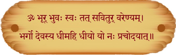 Mantra - The Causal Power of Words