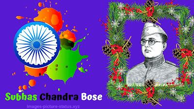 Happy Subhash Chandra Bose Jayanti Images, Picture, Photos, Pic