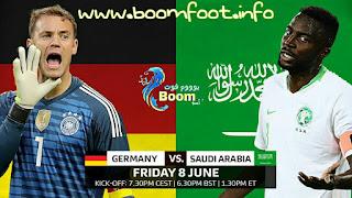 ألمانيا السعودية مباشر