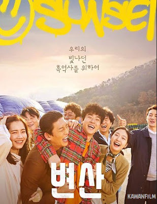 Sunset in My Hometown (2018) HDRip Subtitle Indonesia