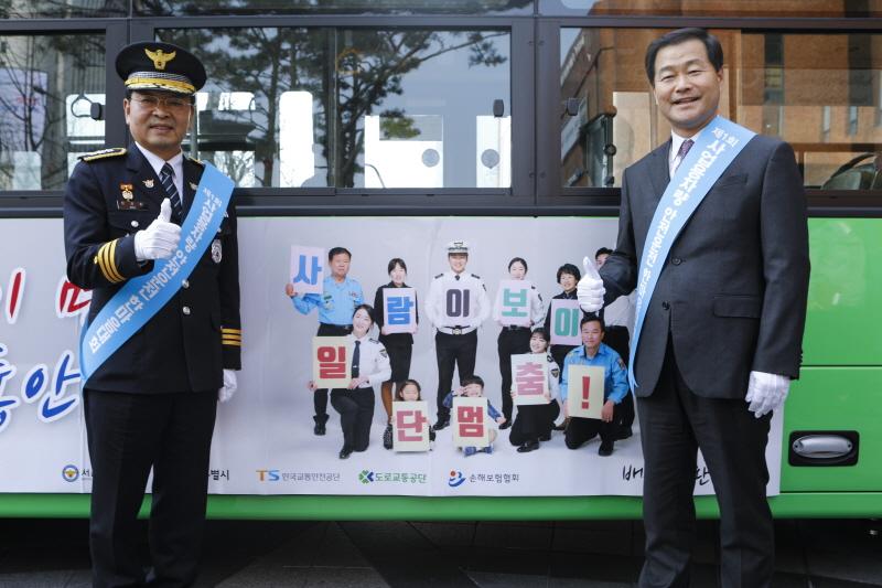 '제1회 사업용차량 안전운전 한마음 대회' 개최
