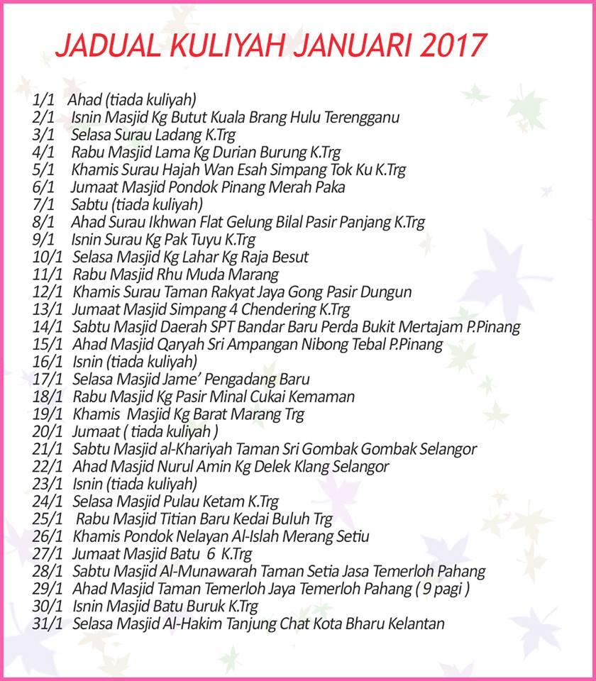 Jadual Kuliah UAI 2017