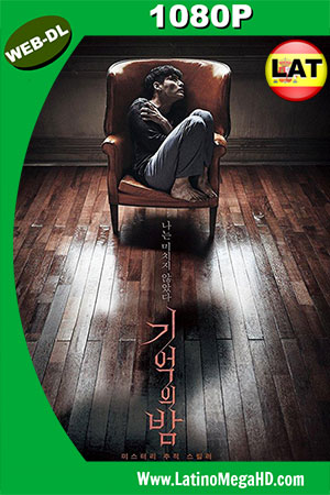 Forgotten: Olvidado (2018) Latino HD WEB-DL 1080P ()