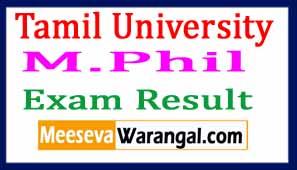 Tamil University M.Phil  Exam Results 2016