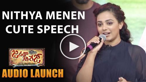 Nithya Menen about NTR at Janatha Garage Audio Launch