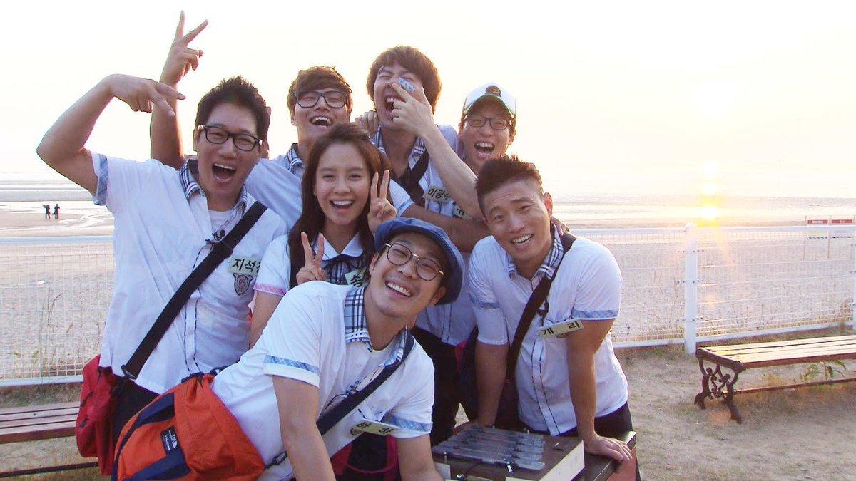 Kang Gary meninggalkan Running Man permanently