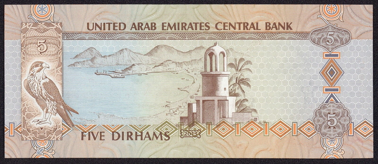 United Arab Emirates Currency 5 Dirhams banknote 1976 Bay of Khorfakkan