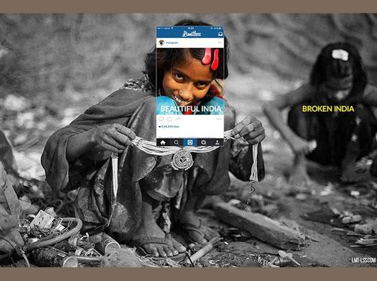 Caminho das Índias - Realidade