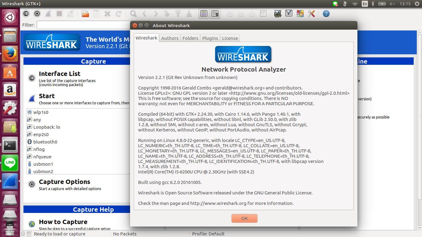 How to install program on Ubuntu: Install Wireshark 2 2 1 on