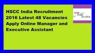 CESCOM Recruitment 2016 Latest 1748 Vacancies Apply Online Karnataka Junior Lineman Jobs