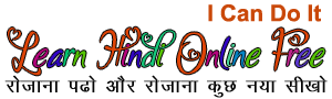 Learn Hindi Online Free