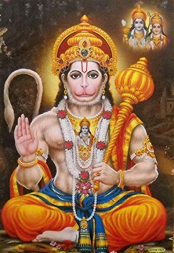 एक श्लोकी रामायण