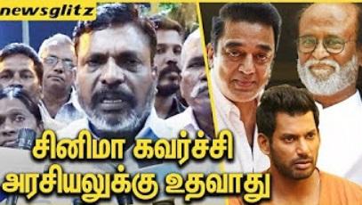 Thirumavalavan Speech on Actors Turned Politicians