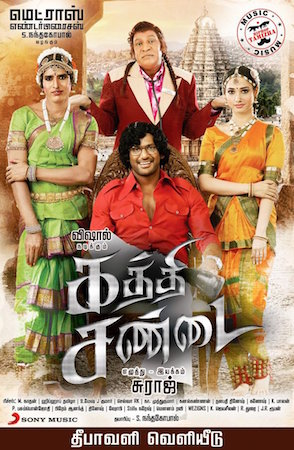 Kaththi Sandai Full Movie Download 2016 HD Tamil  720p BluRay thumbnail