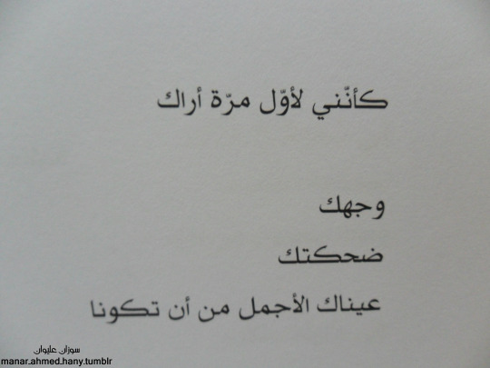 اقتباسات سووزان عليوان