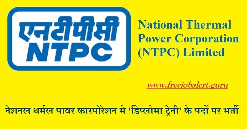 NTPC Recruitment 2018