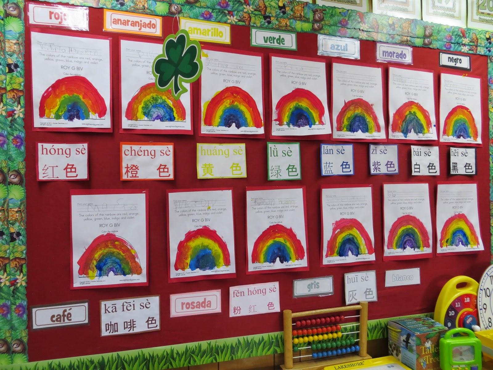 Preschool For Rookies St Patrick S Day Rainbows