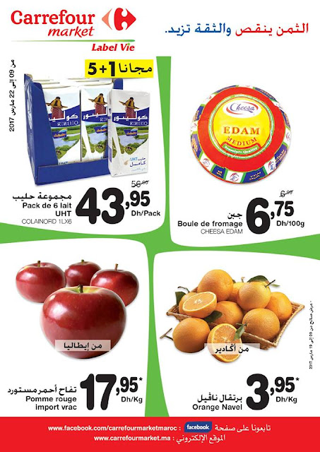 catalogue carrefour market mars 2017