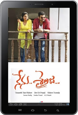 Nenu Sailaja Ringtones