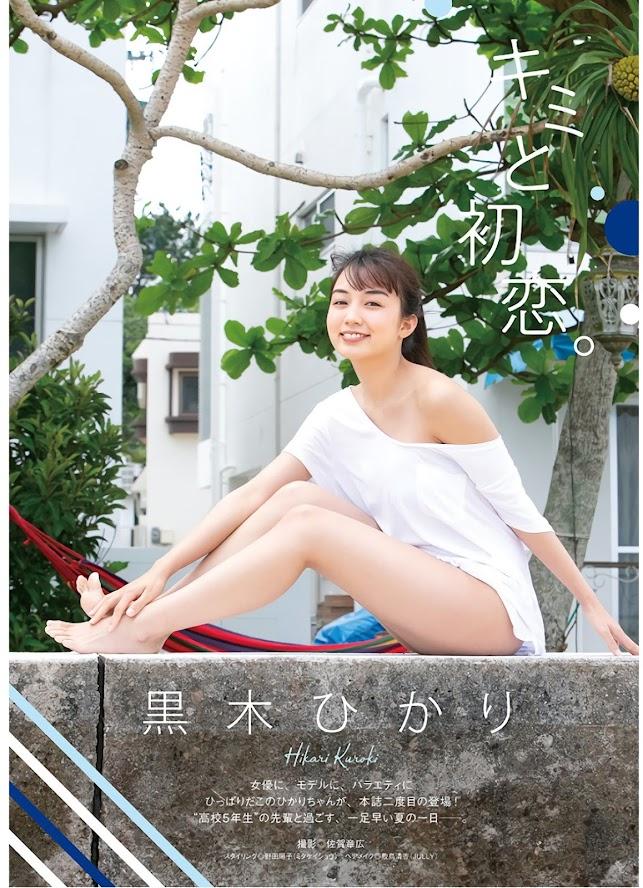[Manga Action] 2020.07.07 黒木ひかり 阿久津真央