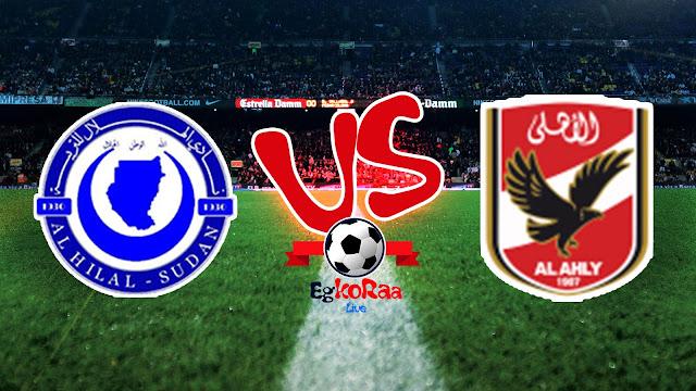 مشاهدة مباراة الاهلي والهلال بث مباشر بتاريخ 6 ديسمبر 2019 دوري