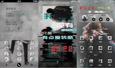 Kpop Theme itz For Vivo