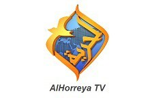Al Horreya TV