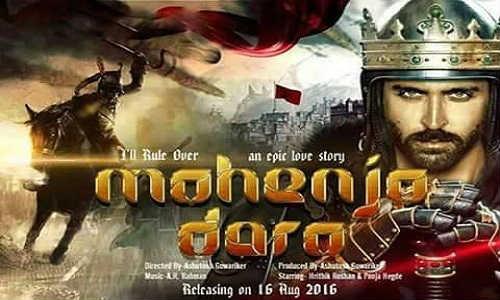 Mohenjo Daro Film Trailer Release Date Confirmed
