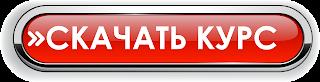 http://glprt.ru/affiliate/9447996