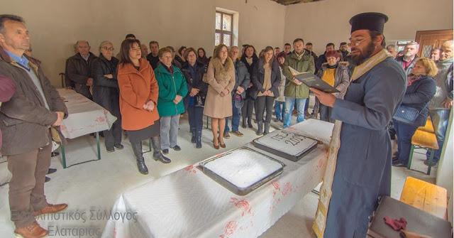 Το Παλαιό Σχολείο της Λαμπανίτσας άνοιξε τις πόρτες του μετά από 52 χρόνια