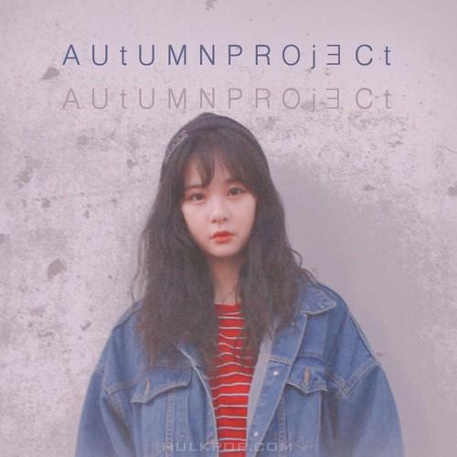Autumn Project – 괜찮아질거야 – Single