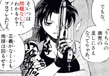 """Revy saying """"no problem"""" from manga Black Lagoon ブラック・ラグーン through a Japanese. Transcript: でもな、うちらの 商売の 足しにさえ なってりゃあ、そいつは 問題なし(ノー・プロブレム)だわかるか?ノー・プロベルムだ正義がなくとも 地球は回るぜ?"""