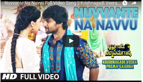 Nuvvante Na Navvu Full HD Video Song