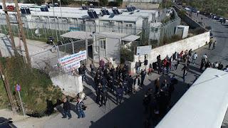 Απλήρωτοι εδώ και 2 μηνες οι εργαζόμενοι στο Κέντρο Μεταναστών στη Μόρια- Στάση εργασίας την Δευτέρα