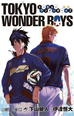 [Manga] TOKYO WONDER BOYS Raw Download