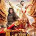 Nonton Film The Monkey King (2014)