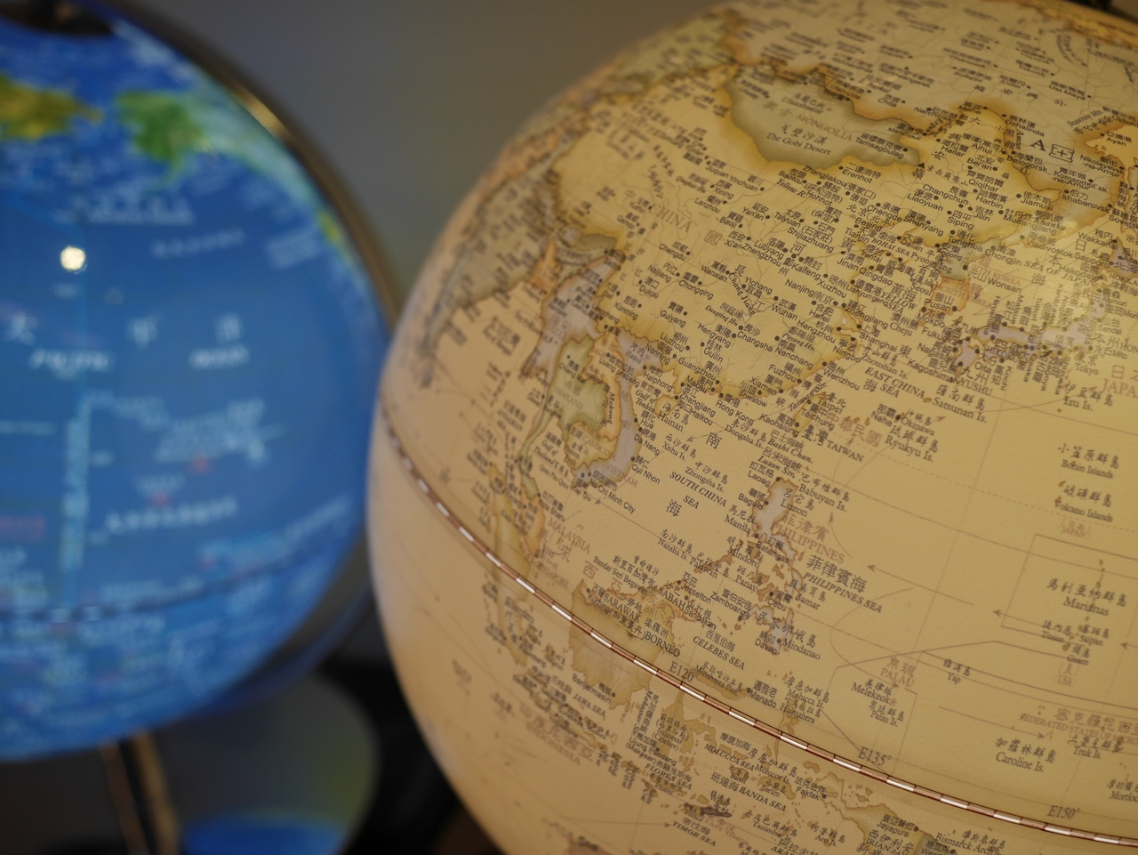 Globes without nine dashes taiwans claims in the south china sea globe for sale in taipei publicscrutiny Image collections
