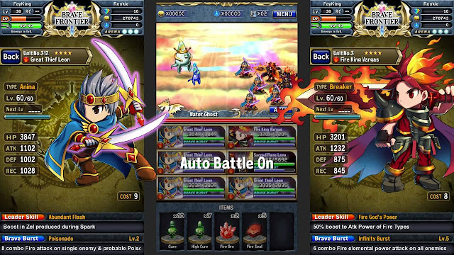 Screenshot Brave Frontier