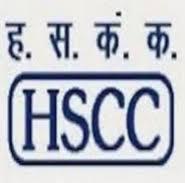 HSCC Recruitment 2018