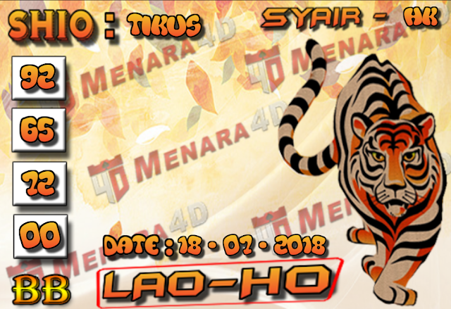 Code Syair HK 18-07-2018
