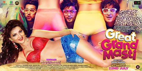 Great Grand Masti Movie Funny And Double Meaning Dialogues