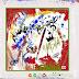 Masta - Leão(#Basquiat)(Rap)[Download]