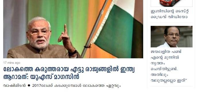 MALAYALA MANORAMA ONLINE NEWS LIVE MALAYALAM TODAY NEWS
