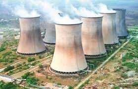 bongaigaon thermal power station