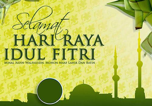 Ucapan Selamat Lebaran (Hari Raya Idul Fitri) 1438H/ 2017 5