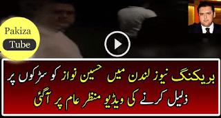Hussain Nawaz leaked scandal video