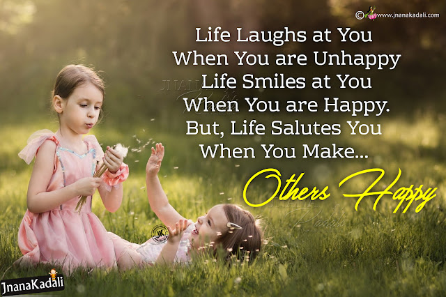 happiness quotes in english, happy quotes in english, be happy and make others happy quotes in english