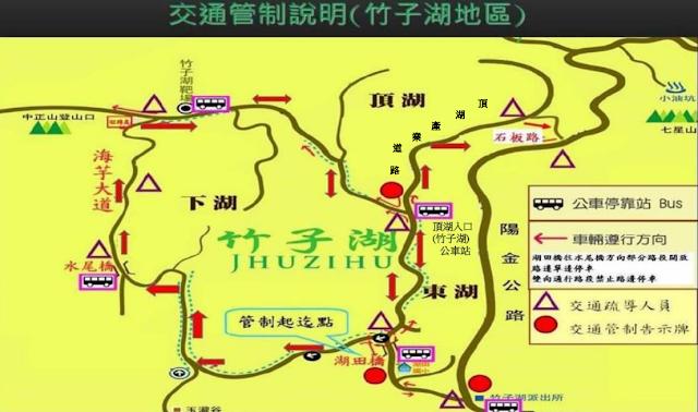 陽明山竹子湖地圖