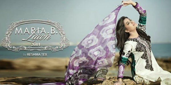 maria-b-summer-lawn-collection-2014-1